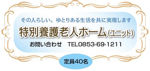 tokuyou02
